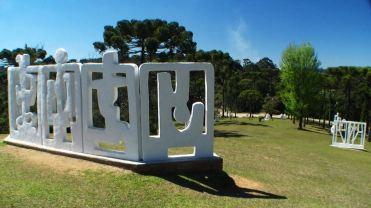 museu_felicia_leirner